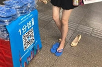 地铁站惊现大量蓝色拖鞋 支付宝扫码1分钱就能拿走