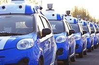 百度成立100亿元自动驾驶基金 三年内投资100个项目