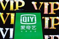 消息称爱奇艺计划2018年美国IPO 估值超80亿美元
