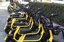 """逃离一线城市 共享电单车面临""""生死大考"""""""