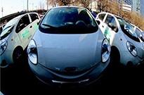 共享汽车难形成规模效应 九成企业拥有车辆不足50台