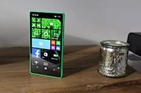 微软2014年设计的全面屏手机曝光 定价仅200美元
