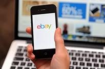 不只苹果避税 eBay在英年营收13亿美元只缴税211万美元