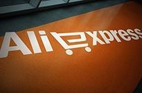 阿里巴巴速卖通应用下载量一年暴增80% 向亚马逊发起挑战