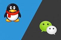 微信与QQ双双公告称维护:本月不能修改个人资料