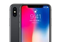 传苹果要出低端iphone x 代号杭州