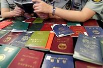 北京出入境证件办理可用微信支付,过程不超过10秒钟
