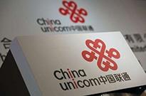 中国联通发布公告:前三季度净利润预计增长168%
