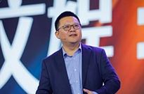 俞永福:阿里对优酷第一阶段整合已完成