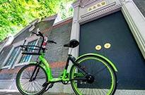 共享单车并购第一案背后:都快撑不住了!