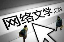 网文作家收入逆天,其背后商业模式如何?|短视频
