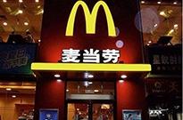 """""""金拱门""""一夜成名,麦当劳还有什么""""中国豪华餐"""""""