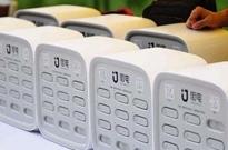 共享充电宝或遭团灭:知情人称7家企业已走到清算阶段