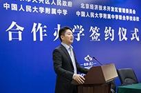 刘强东继续发福利:京东幼儿园明年开园