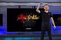"""IPO欺诈疑云下:乐视网与孙宏斌的""""万圣劫"""""""