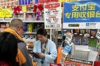 人民日报海外版:网络支付蕴含巨大隐患 需戴紧箍咒