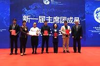 """《一带一路跨境电商(上海)行动计划》加速发展新型数字贸易,推动跨境电商 """"中国模式"""