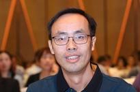 中国电信云康科技公司副总经理邱述洪:共筑智慧医疗生态 助力健康中国