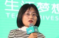 艾瑞咨询合伙人邹蕾:中国互联网医疗发展现状及趋势