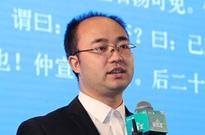 金蝶医疗创新研究院院长易延华:医学大数据应用与精准健康管理