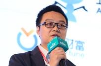 蚂蚁金服医疗保险行业总经理张俊杰:支付平台在优化医院流程中的作用