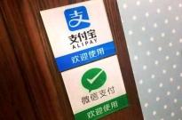 """微信支付宝的""""战火""""在香港开始蔓延"""