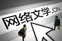 【午报】腾讯阅文集团公布IPO发行价 将获9亿美元净收入