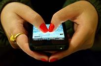 微信信用卡还款收费规则年底调整 同步将推手续费减免活动
