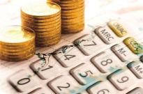 网络现金贷仍存灰色地带 隐蔽收费名目繁多