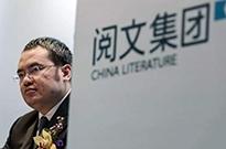 """""""千亿帝国""""阅文 做中国的漫威"""