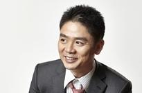 刘强东又爆金句:钱并不能带来任何快乐 有时越多越糟!