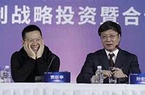 融创中国:向乐视致新、乐视网提供17.9亿元借款