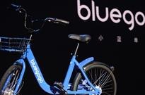 【午报】小蓝单车员工曝公司解散,拖欠供应款近2亿元