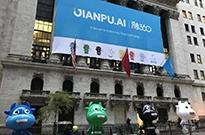 艾瑞助力融360成功赴美上市,中国金融真正开始线上化