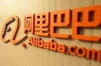 【午报】阿里巴巴224亿港币入股高鑫零售,中国最大超市卖场新零售升级