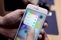 """苹果""""唤醒""""3D感知模组市场国产手机谨慎入局"""