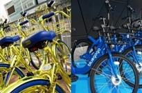 酷骑与小蓝单车疑被同一公司接管 接管者身份引质疑