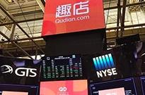 趣店股价连续6个交易日大幅下跌 引发美国证券律师事务所调查