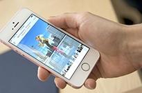 苹果将于明年上半年发布iPhone SE 2 售价450美元