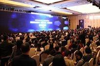 2017艾瑞(上海)年度高峰会议圆满落幕,返璞归真思辨未来