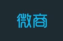 微商江湖隐秘史:一夜暴富背后的阶层博弈