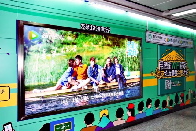 北上广地铁首次支持WiFi连网场景