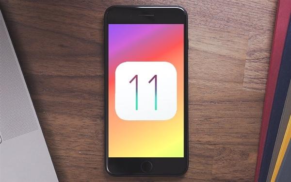 iOS 11.2第三个测试版发布:界面/功能大变化!