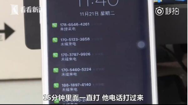 6364711766190894807446579.jpg