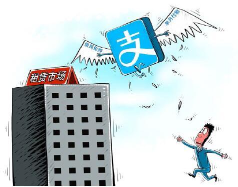 市场分析:支付宝推出信用租房,意在与微信竞争