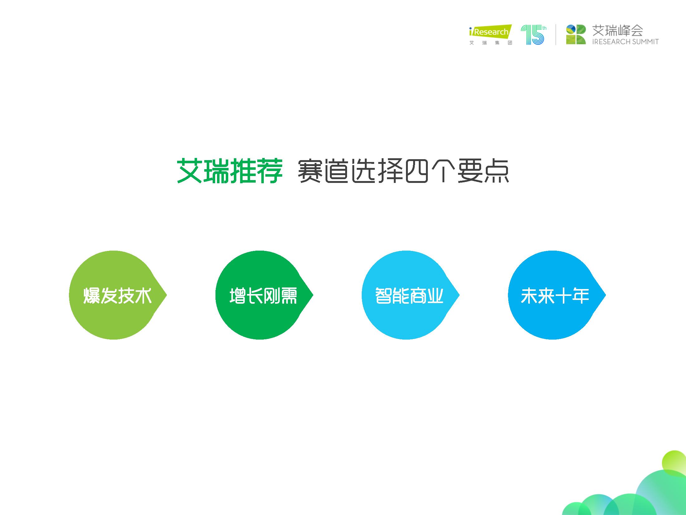 """杨伟庆 用""""慢思考""""决策""""长投资""""_16.png"""