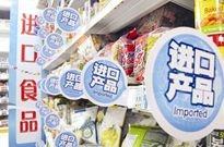 艾瑞:8090成进口食品消费主力,自营直采受青睐
