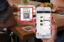 艾瑞:餐饮场景智慧化升级 看SaaS厂商如何博弈