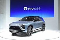 媒体:蔚来汽车有望于明年下半年上市