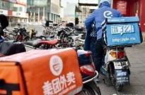 失去住处、不让充电……外卖骑手纷纷逃离北京